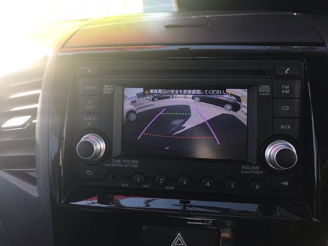 XS ETC バックモニター付CDオーディオ(20枚目)