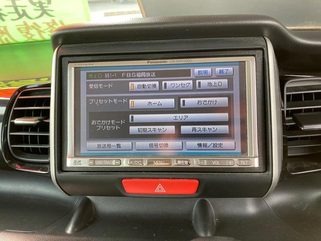 G・Lパッケージ メモリーナビ フルセグTV ディスチャージ ベンチシート スマートキー ETC 盗難防止装置 ABS(9枚目)