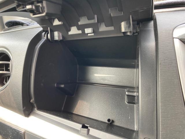20周年記念車 フルエアロ メモリーナビ フルセグTV ETC 衝突被害軽減システム ホワイト CVT AC バックカメラ AW 4名乗り オーディオ付 スマートキー HID(25枚目)