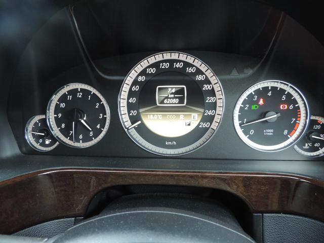 E250ブルーエフィシェンシーステーションワゴン(2枚目)