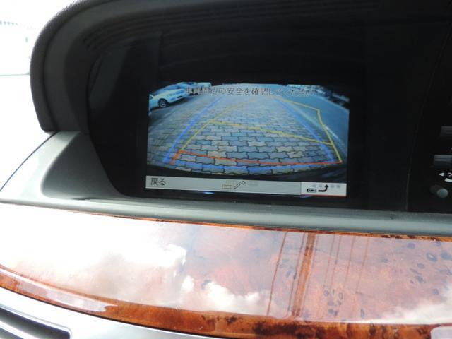 S350ラグジュアリーパッケージ 黒革Pシート サンルーフ(5枚目)