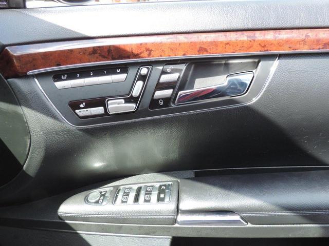 S350ラグジュアリーパッケージ 黒革Pシート サンルーフ(11枚目)