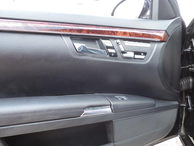 S350ラグジュアリーパッケージ 黒革Pシート サンルーフ(17枚目)