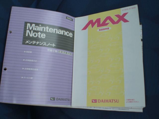 ダイハツ MAX Li AW キーレス CD MD ベンチシート 記録簿