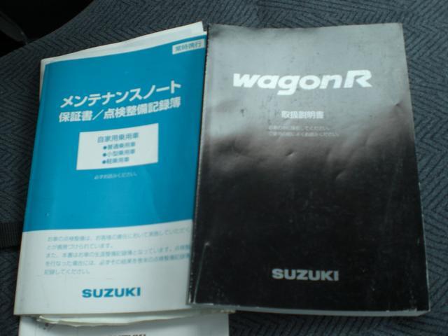 スズキ ワゴンR FM