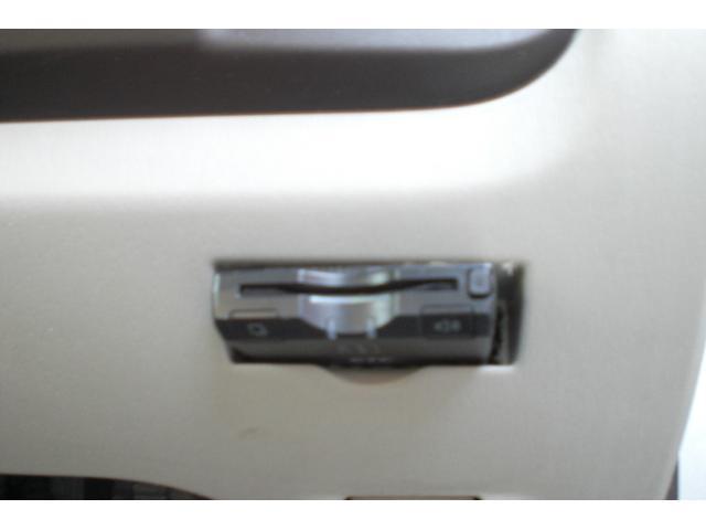在庫多数有・全車物件情報内に諸費用込み価格表示致しております。