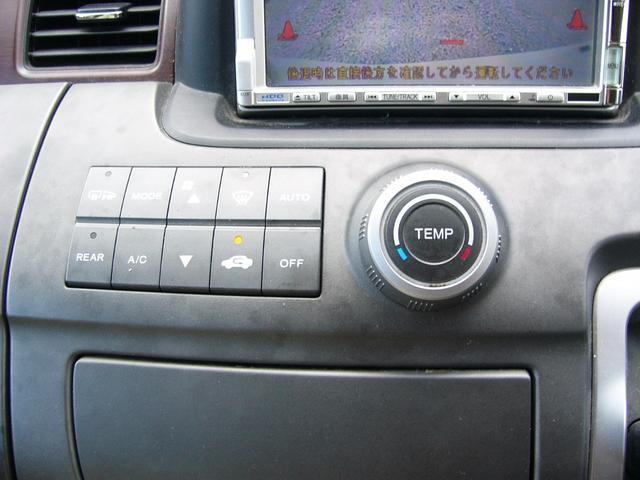 ホンダ ステップワゴン 24Z 両側パワードア ナビ バックカメラ