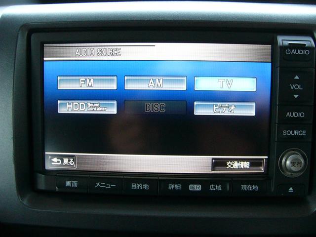 ホンダ ステップワゴンスパーダ Z 両側パワードア ナビ TV バックカメラ