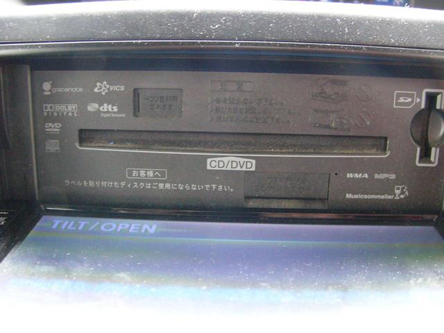 DVD再生・地デジ・バックカメラなど、様々な機能付いてます。