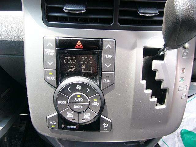 温度設定もひと目で分かる液晶オートエアコン付きです。