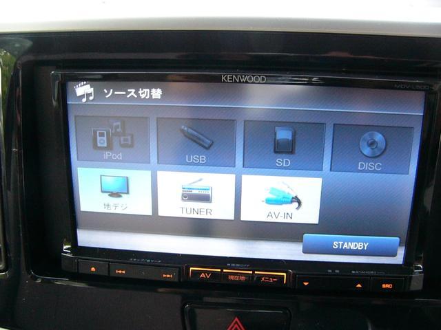 X パワースライドドア アイドリングストップ アラウンドビューモニター ナビ 地デジ スマートキー オートエアコン(6枚目)