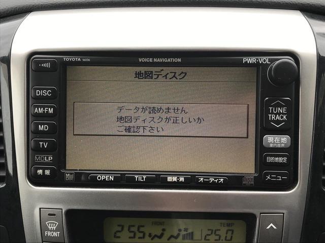 「トヨタ」「アルファード」「ミニバン・ワンボックス」「福岡県」の中古車18