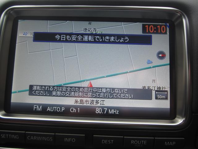 ニスモ 純正チタンマフラー 後期フロントバンパー  BOSEサウンドシステム(31枚目)