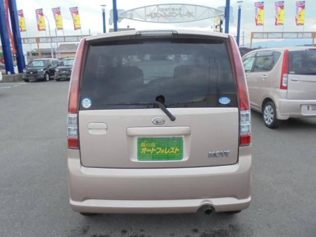 全車安心の保証付き!※一部対象外の車輌が有ります。