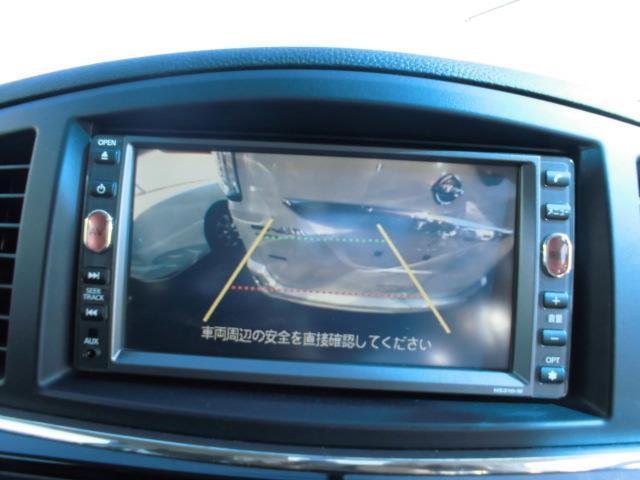 日産 エルグランド 250ハイウェイスターHDDワンセグBカメラオットマンETC