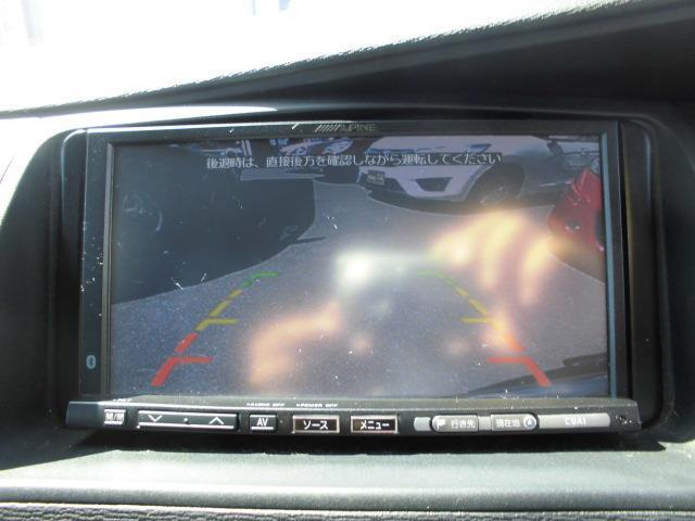 トヨタ アイシス プラタナSD地デジBカメラETC両側自動HID