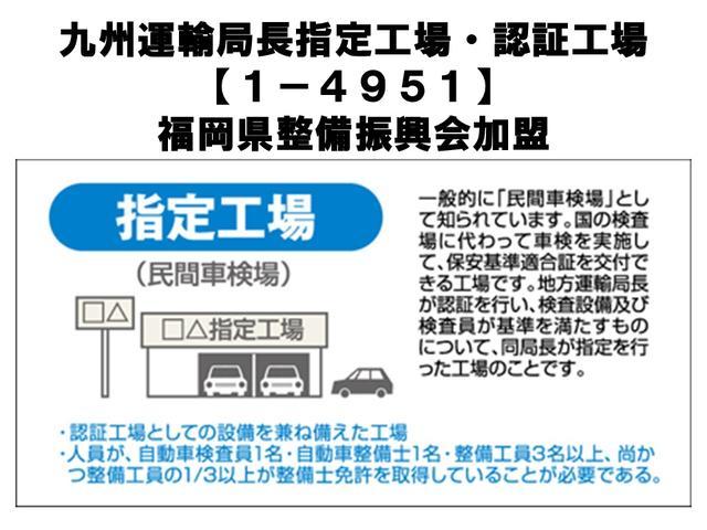 当店は九州運輸局指定工場・認証工場を完備しております。また、福岡県整備振興会に加盟しておりますので熟練のスタッフが1台1台丁寧に整備を行っております。