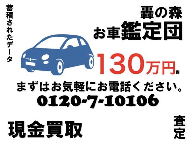 乗らなくなったお車がございましら当店にお任せください。「お車鑑定団」専門スタッフがお車を査定します。まずは0120-7-10106までお問い合わせ下さい。高価買取・北九州・筑豊・大分