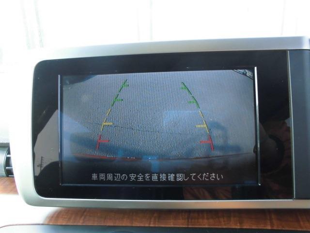 ハイウェイスター SR純正ナビDVD再生Bカメラパワスラ(14枚目)