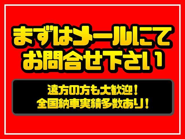 ★★★★九州運輸局長指定工場完備。国家資格を持った整備士が、車検はもちろんメンテナンスまで責任を持って整備点検を行います★★★★