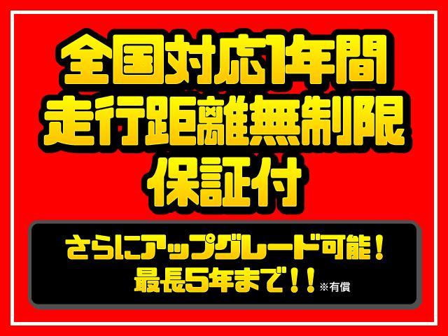 「ホンダ」「N-BOX+カスタム」「コンパクトカー」「福岡県」の中古車4