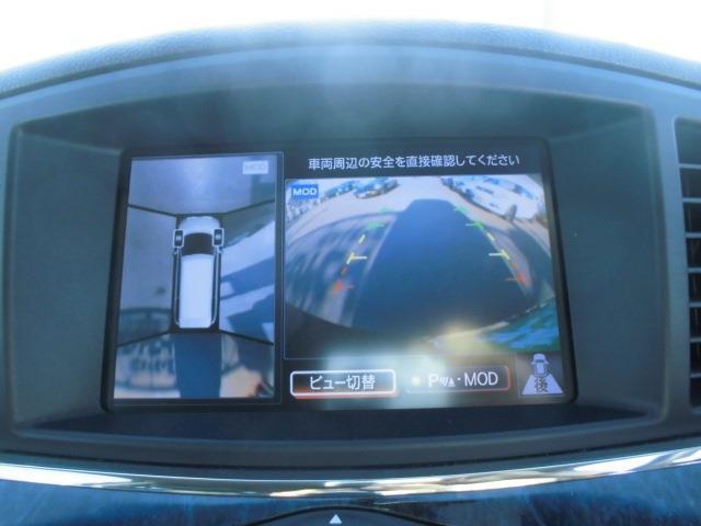 ライダー HDD地デジ Bluetooth後席モニタ(16枚目)