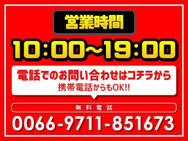 「ダイハツ」「ウェイク」「コンパクトカー」「福岡県」の中古車5