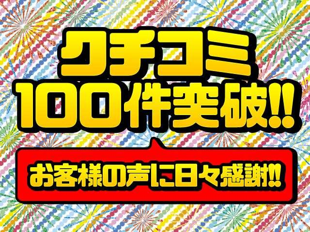 「ホンダ」「N-WGN」「コンパクトカー」「福岡県」の中古車2