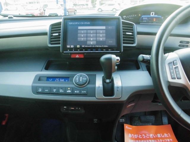 「ホンダ」「フリード」「ミニバン・ワンボックス」「福岡県」の中古車14