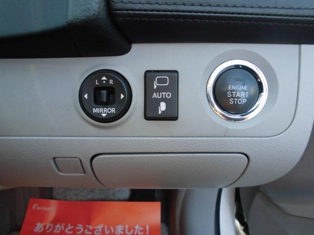 「トヨタ」「クラウン」「セダン」「福岡県」の中古車16