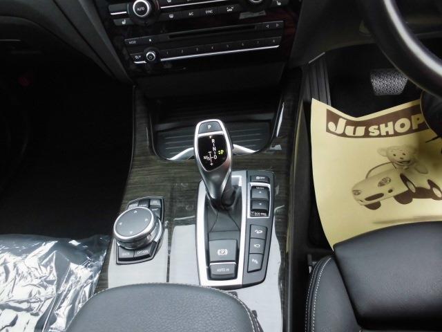 「BMW」「X4」「SUV・クロカン」「福岡県」の中古車11