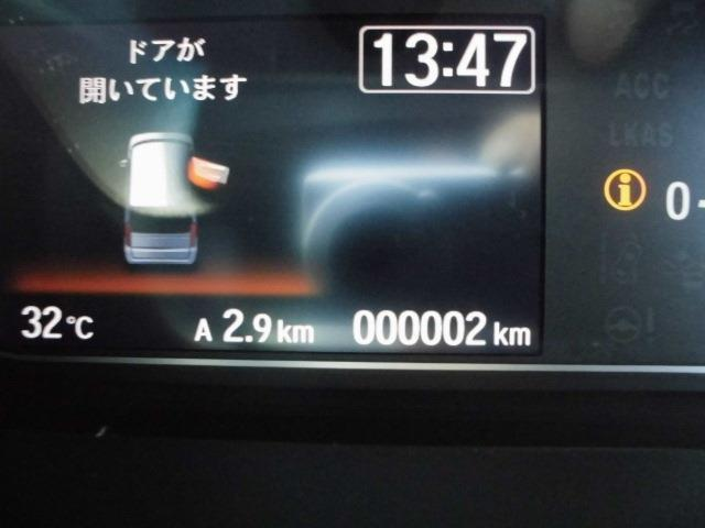 G・Lホンダセンシング 届出済未使用車ETC両側自動(11枚目)