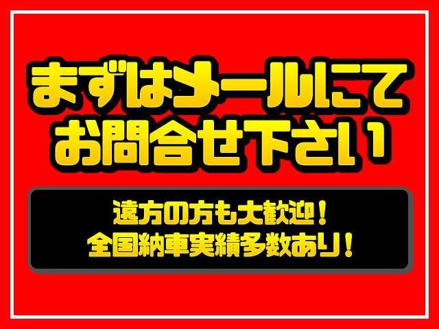 「日産」「リーフ」「コンパクトカー」「福岡県」の中古車2