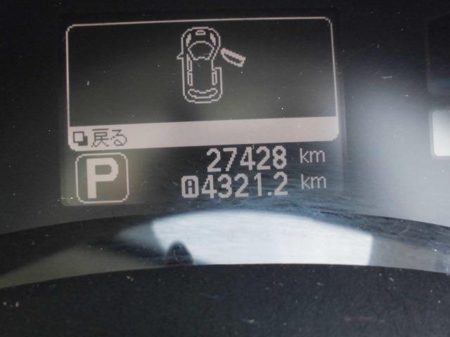 「日産」「リーフ」「コンパクトカー」「福岡県」の中古車10