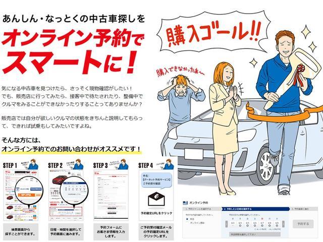 「日産」「リーフ」「コンパクトカー」「福岡県」の中古車20