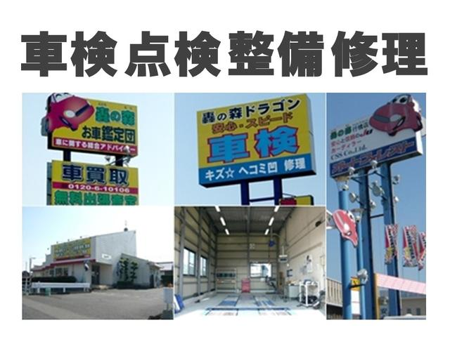 「日産」「リーフ」「コンパクトカー」「福岡県」の中古車32