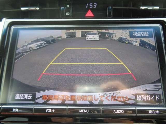 当店は安心と信頼のJU福岡加盟店です。「安心の保証付販売」「全車修復歴表示」「メーター不正一切なし」