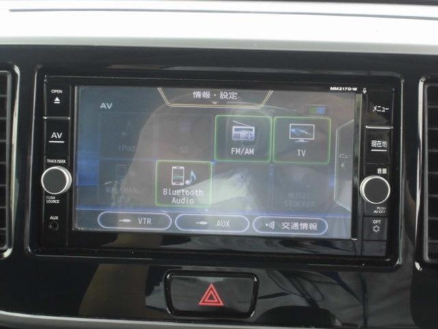 ハイウェイスター Gターボ 1年保証付 1オーナー 禁煙車 衝突被害軽減ブレーキ ドライブレコーダー 純正SDナビ ETC 全方位カメラ フルセグTV DVD再生 CD再生 Bluetooth接続 両側電動スライドドア(21枚目)