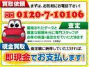 トヨタ マークX 250GプライムセレクションHDDナビBカメラディスチャージ