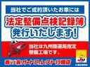 ハイウェイスター Gターボ 1年保証付 1オーナー 禁煙車 衝突被害軽減ブレーキ ドライブレコーダー 純正SDナビ ETC 全方位カメラ フルセグTV DVD再生 CD再生 Bluetooth接続 両側電動スライドドア(2枚目)