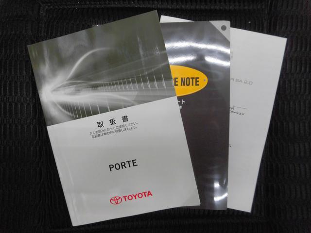 トヨタ ポルテ G 1オーナー車 社外ナビ HID スマートキー