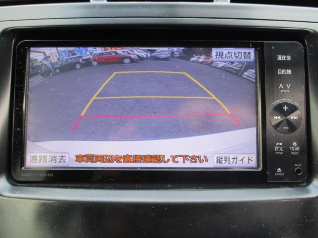 Sツーリングセレクション フルセグMナビ BT バックカメラ(10枚目)