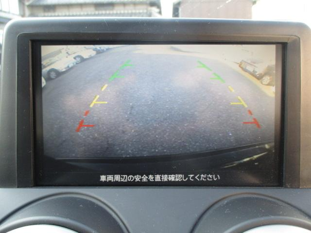 20G 純正HDDナビ バック&サイドカメラ DVD再生(10枚目)