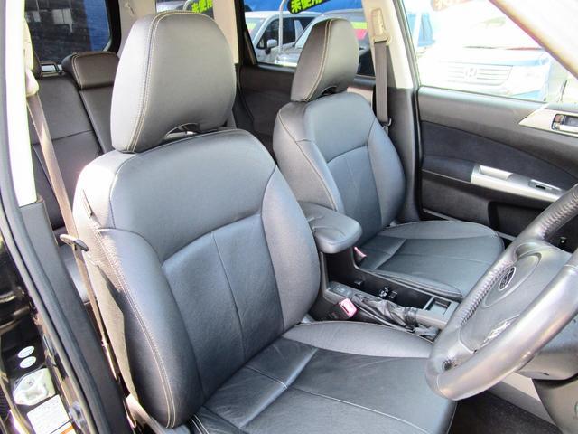 「スバル」「フォレスター」「SUV・クロカン」「福岡県」の中古車16