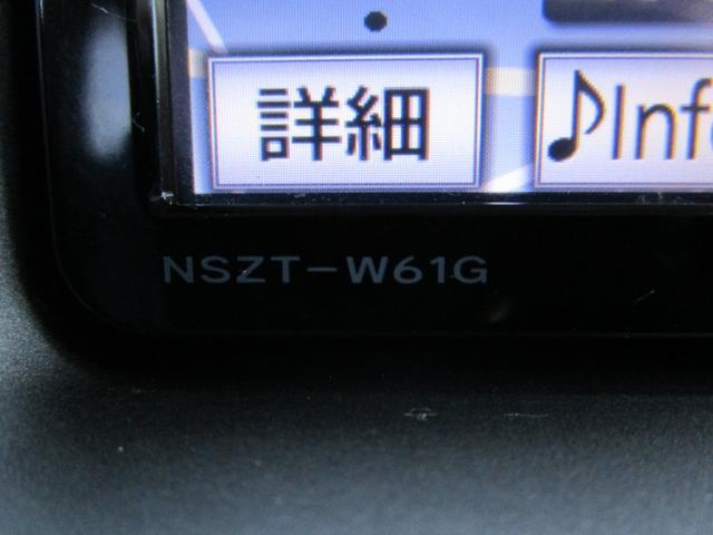 Z エアロ-Gパッケージ フルセグSDナビ(10枚目)