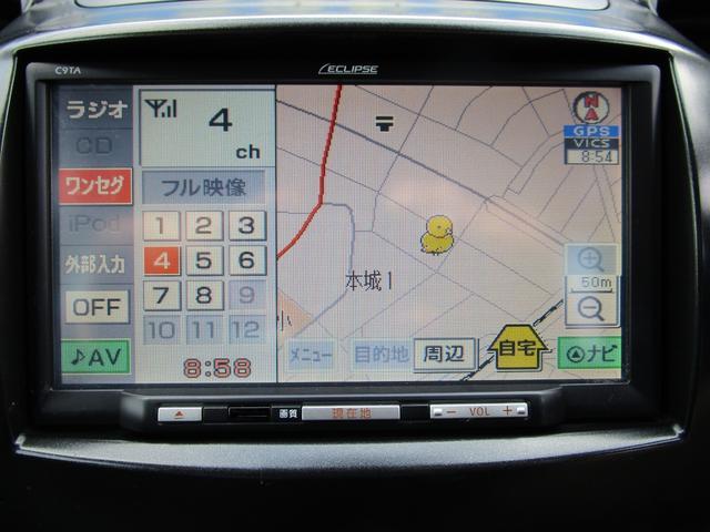 「マツダ」「デミオ」「コンパクトカー」「福岡県」の中古車8