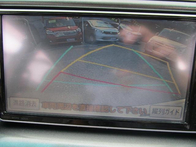 2.4アエラス Gエディション 両側Pスライドドア イモビライザー フルセグHDDナビ DVD再生 オットマン 3列シート クルーズコントロール リア席モニター Bモニタ ETC装備 HIDヘッドライト スマートキー Pスタート(12枚目)