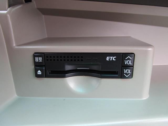 2.4アエラス Gエディション 両側Pスライドドア イモビライザー フルセグHDDナビ DVD再生 オットマン 3列シート クルーズコントロール リア席モニター Bモニタ ETC装備 HIDヘッドライト スマートキー Pスタート(13枚目)