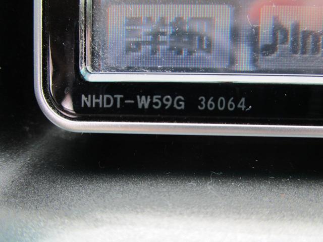 2.4アエラス Gエディション 両側Pスライドドア イモビライザー フルセグHDDナビ DVD再生 オットマン 3列シート クルーズコントロール リア席モニター Bモニタ ETC装備 HIDヘッドライト スマートキー Pスタート(15枚目)