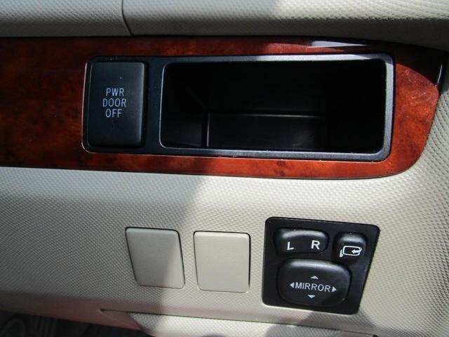 2.4アエラス Gエディション 両側Pスライドドア イモビライザー フルセグHDDナビ DVD再生 オットマン 3列シート クルーズコントロール リア席モニター Bモニタ ETC装備 HIDヘッドライト スマートキー Pスタート(20枚目)